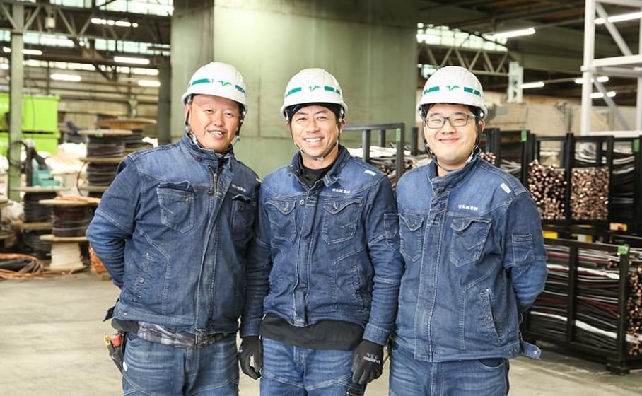 笑顔の従業員たち