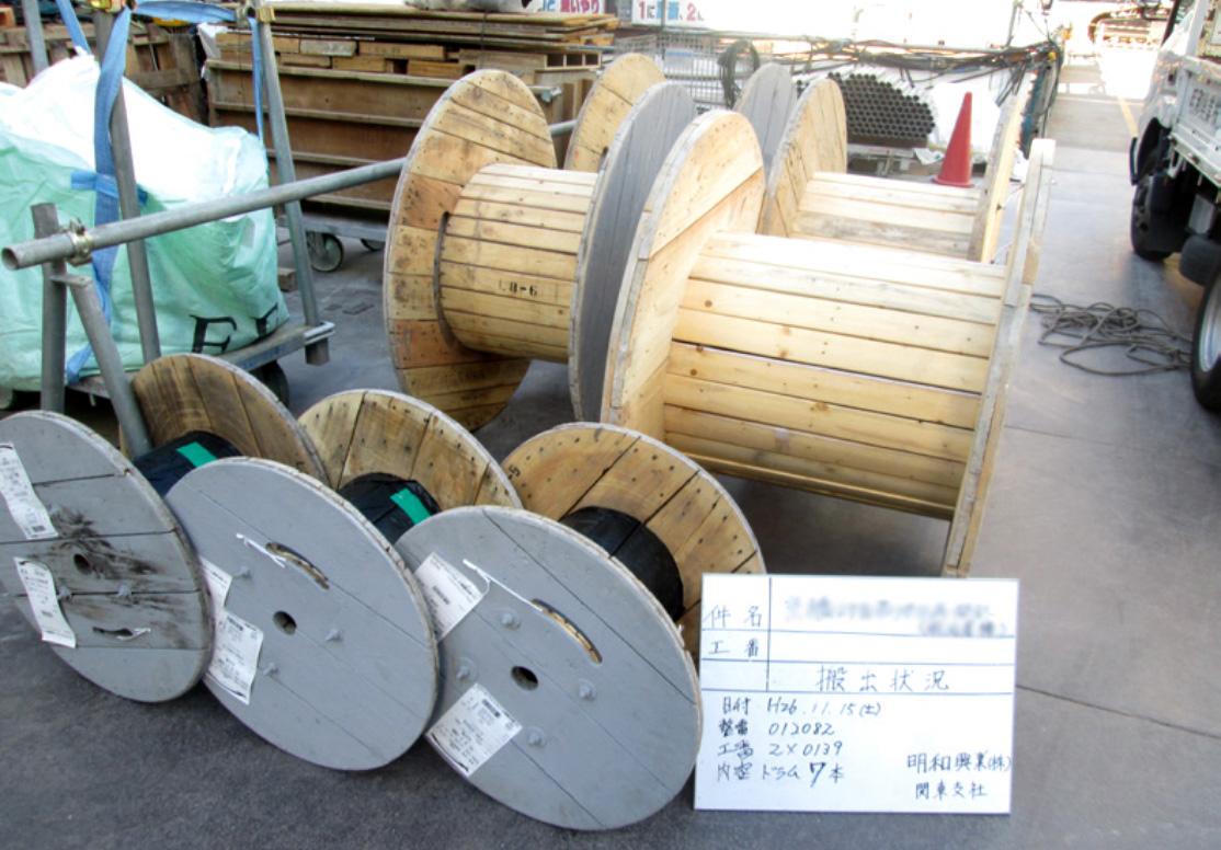 回収された木製ドラム
